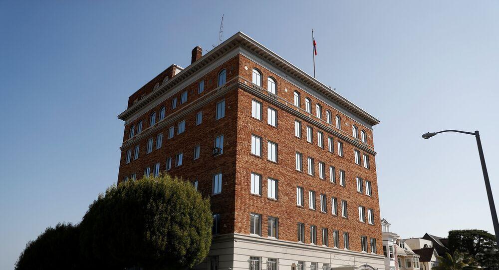 El Consulado de Rusia en San Francisco, EEUU