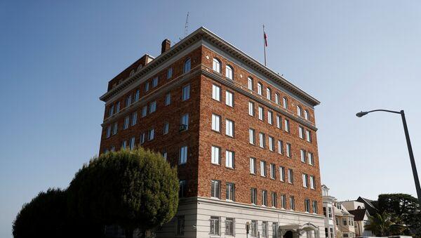 El Consulado de Rusia en San Francisco, EEUU - Sputnik Mundo