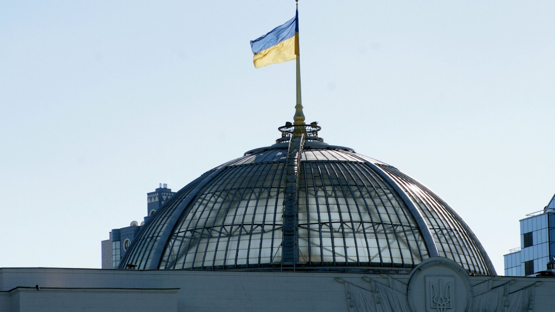 La bandera de Ucrania - Sputnik Mundo, 1920, 12.04.2021