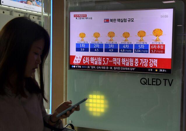 Las pruebas nucleares de Corea del Norte