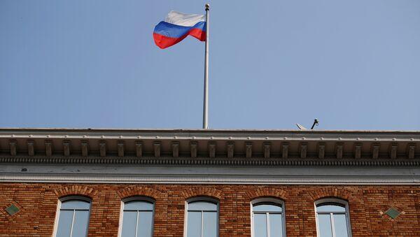 La bandera rusa (archivo) - Sputnik Mundo
