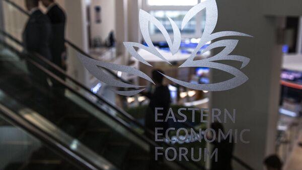 Logo de Forum Económico Oriental - Sputnik Mundo