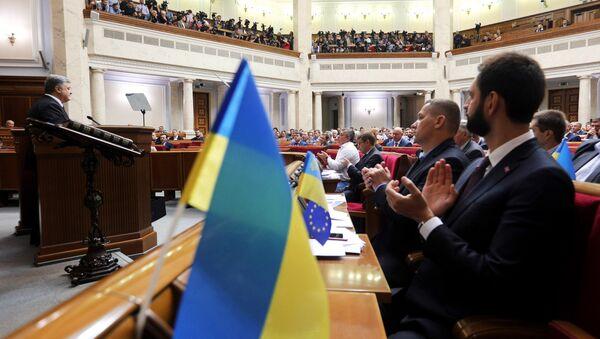 Petró Poroshenko, presidente de Ucrania, durante discurso anual ante el Parlamento - Sputnik Mundo