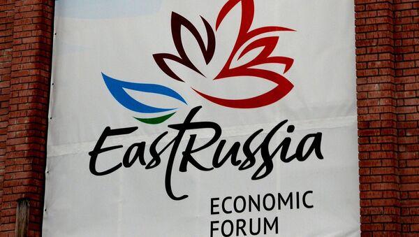 Logo del Foro Económico Oriental 2017 - Sputnik Mundo