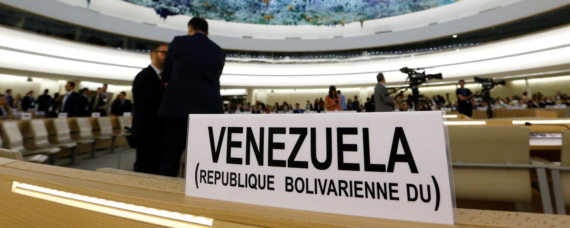 Venezuela presente en la apertura de la 36ª sesión del Consejo de Derechos Humanos de la ONU. - Sputnik Mundo, 1920, 05.07.2021