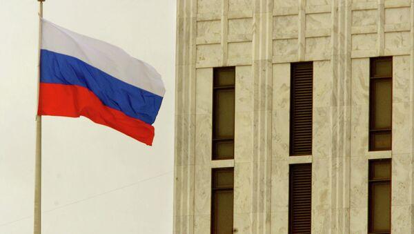 Embajada de Rusia en Washington - Sputnik Mundo