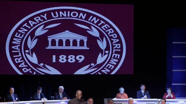 Unión Interparlamentaria (archivo) - Sputnik Mundo