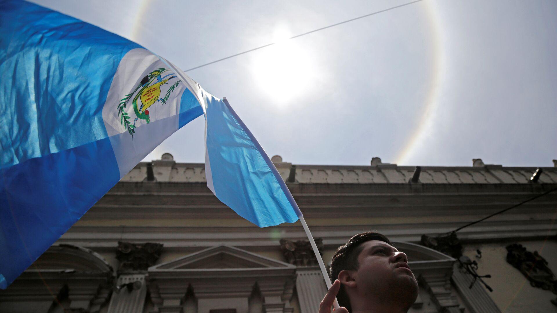 Bandera de Guatemala - Sputnik Mundo, 1920, 15.04.2021
