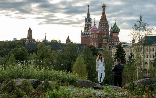 El parque Zariadie - Sputnik Mundo
