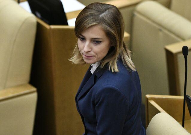 Natalia Poklonskaya, diputada de la Duma de Rusia