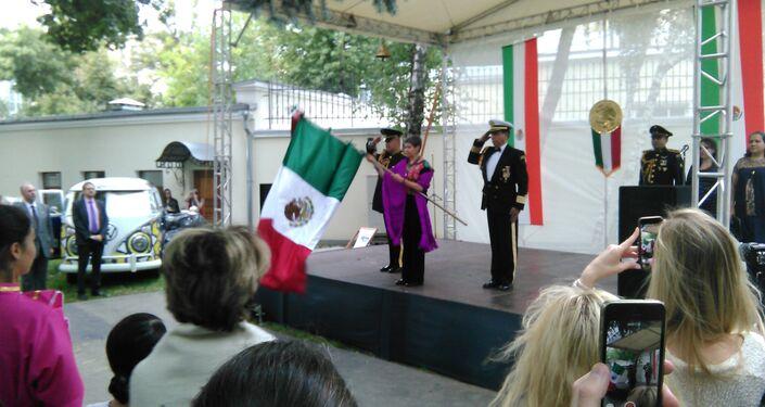 Celebración del Día de Independencia de México