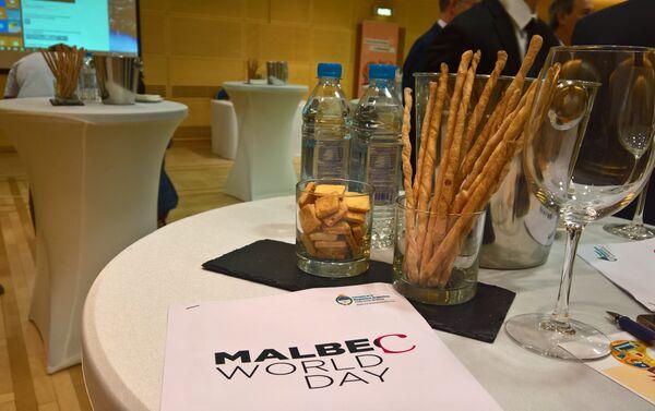 Día Internacional del Malbec en Moscú - Sputnik Mundo