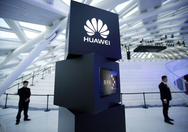 El logo de la empresa china Huawei