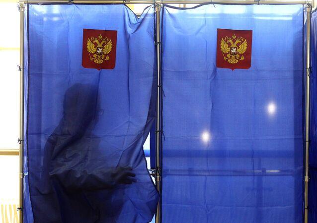 Eleciones en Rusia (archivo)
