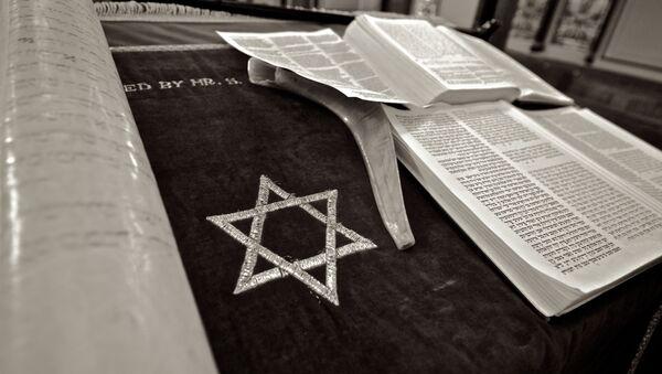 Estrella de David, el símbolo de la religión judía - Sputnik Mundo