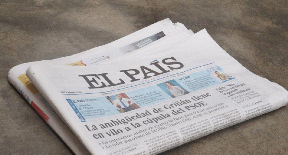 Un periódico de El País (archivo)