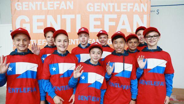Ceremonia de bienvenida 'Gentlefan' antes del partido entre las selecciones de Rusia y Chile en junio de 2017 - Sputnik Mundo