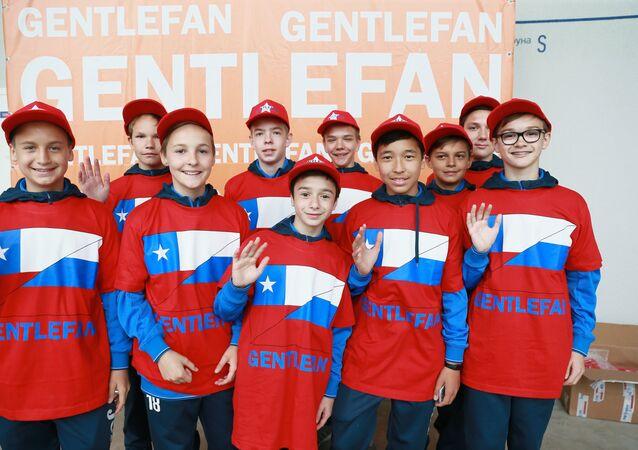 Ceremonia de bienvenida 'Gentlefan' antes del partido entre las selecciones de Rusia y Chile en junio de 2017