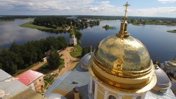 Los lugares más bellos e insólitos de Rusia - Sputnik Mundo