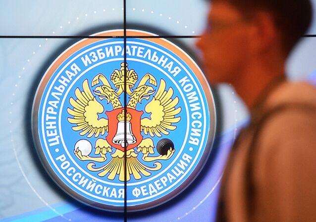 El logo de la Comisión Electoral Central de Rusia (CEC)
