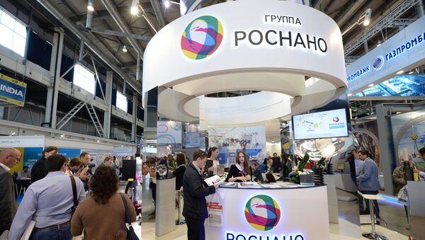 8-я Международная промышленная выставка Иннопром. День третий - Sputnik Mundo