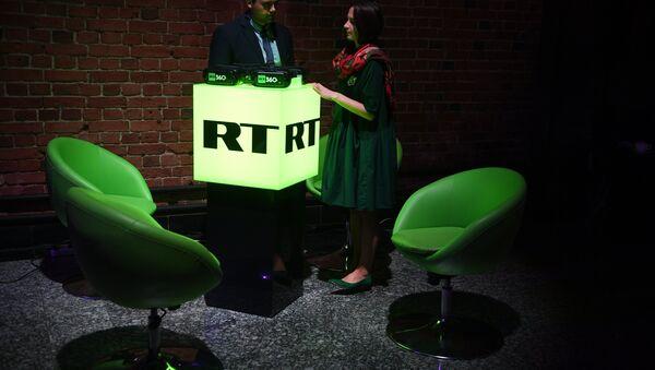 El logo de RT - Sputnik Mundo
