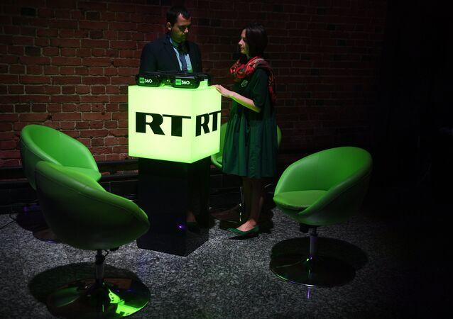 El logo de RT