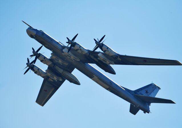 Bombardero estratégico Tu-95MS