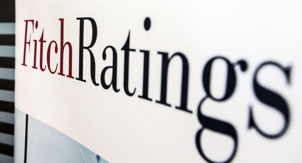 Logo de la agencia calificadora Fitch Ratings