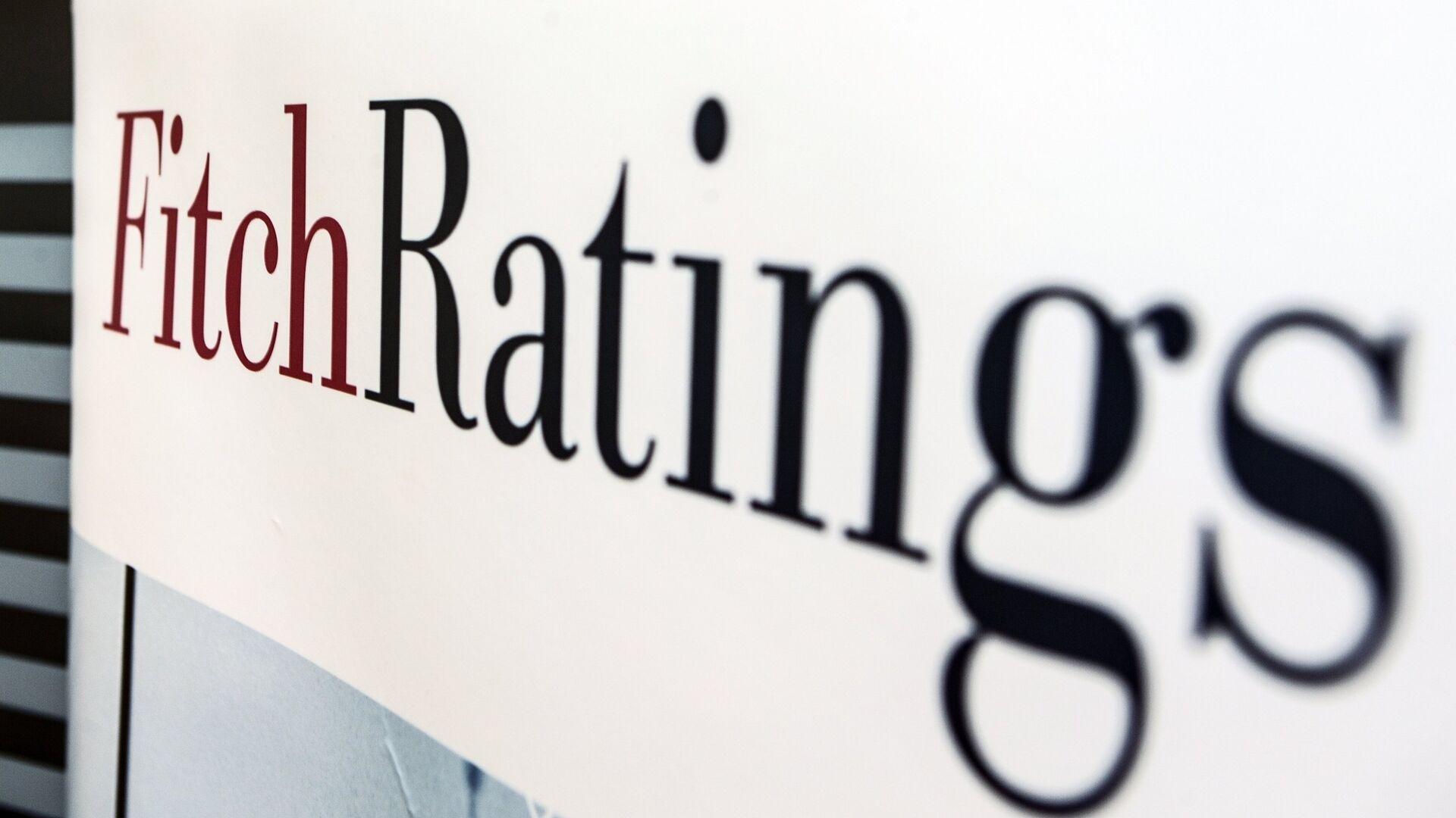 Logo de la agencia calificadora Fitch Ratings - Sputnik Mundo, 1920, 08.06.2021