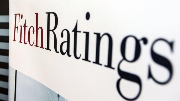 Logo de la agencia calificadora Fitch Ratings - Sputnik Mundo