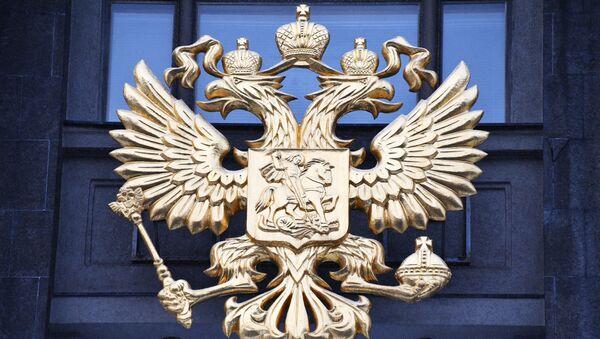 Águila bicéfala, escudo de Rusia (imagen referencial) - Sputnik Mundo