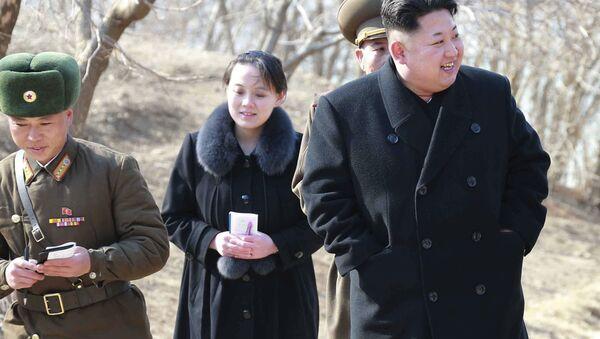 Kim Yo-jong, la hermana menor de Kim Jong-un - Sputnik Mundo