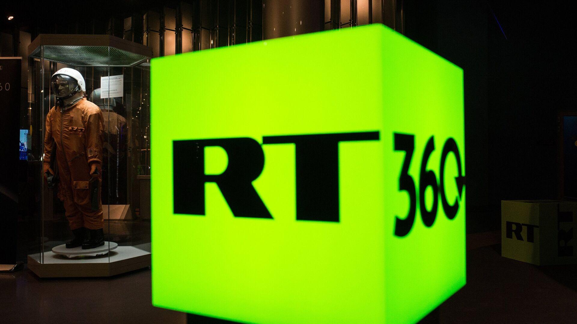 Logo de RT - Sputnik Mundo, 1920, 30.07.2021