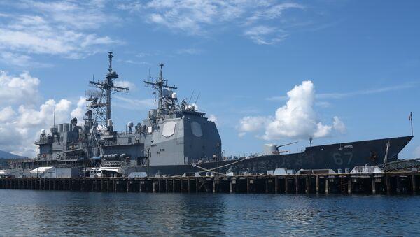 Crucero estadounidense USS Shiloh - Sputnik Mundo