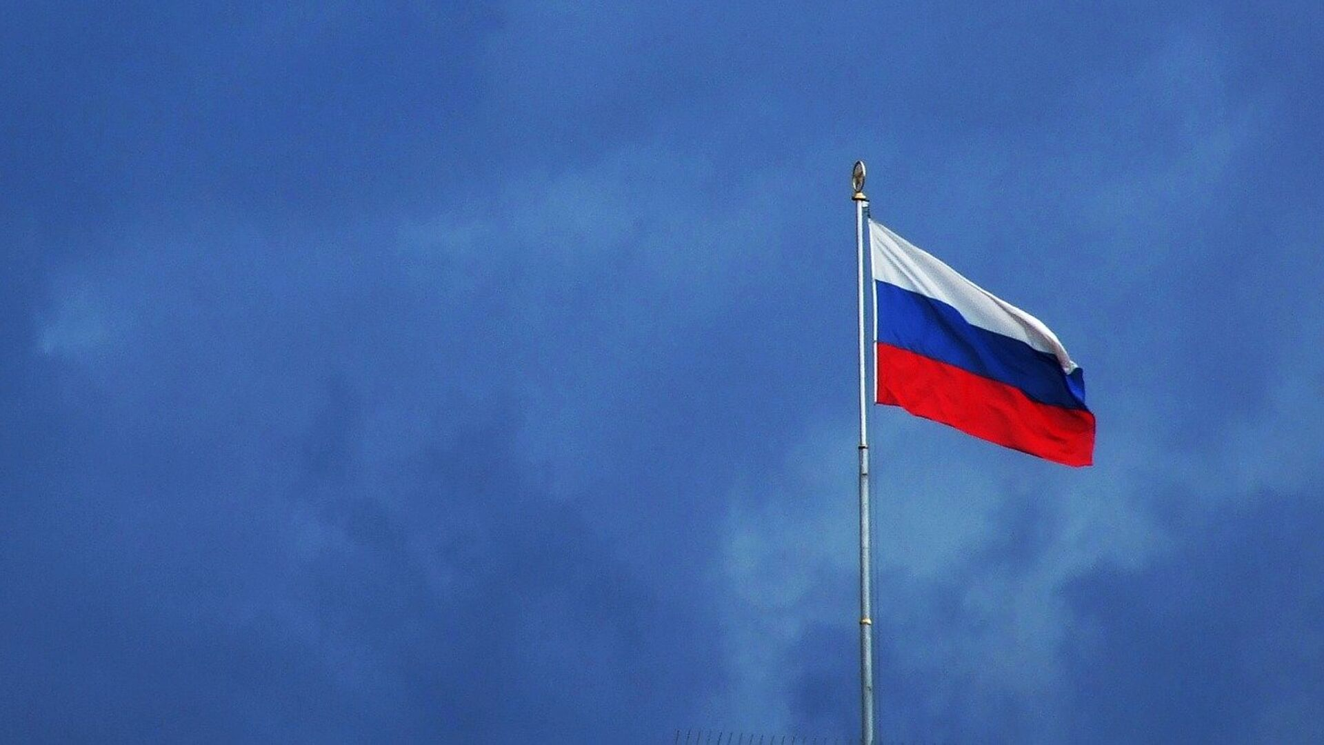 Bandera de Rusia - Sputnik Mundo, 1920, 20.04.2021