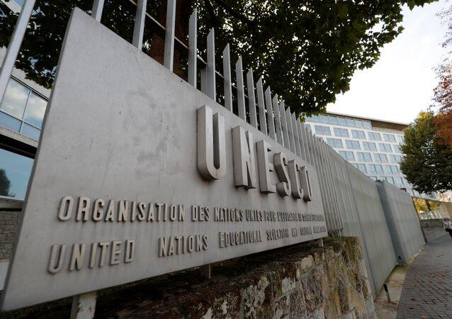 La sede de la Unesco en París