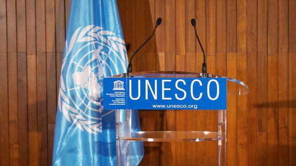 Logo de la Unesco - Sputnik Mundo