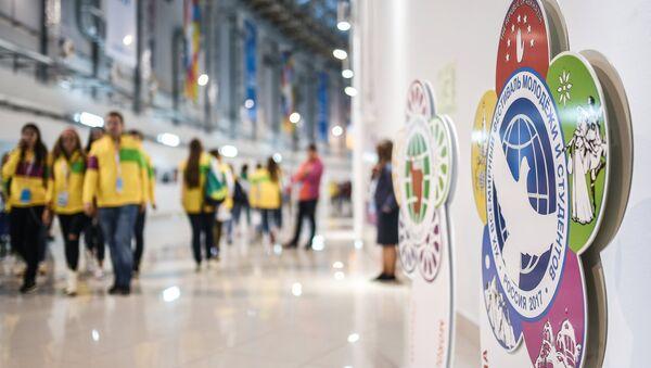 El logo del XIX Festival Mundial de la Juventud y los Estudiantes - Sputnik Mundo