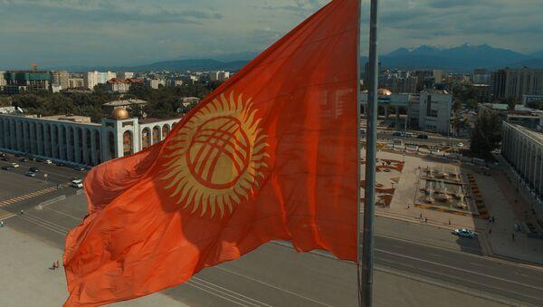 Bandera de Kirguistán - Sputnik Mundo