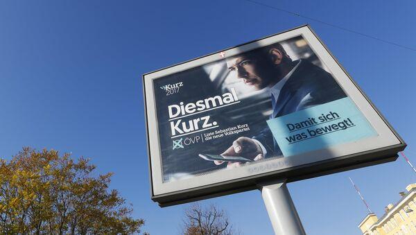 Campaña electoral de Sebastian Kurz, líder del partido cristiano-demócrata Partido del Pueblo - Sputnik Mundo