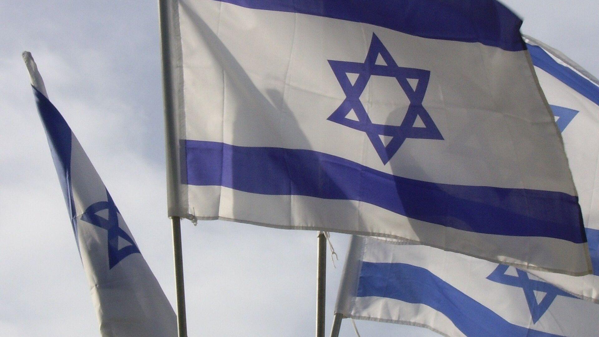 Bandera de Israel - Sputnik Mundo, 1920, 07.04.2021