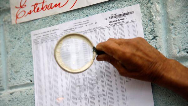 Elección de gobernadores en Venezuela (archivo) - Sputnik Mundo