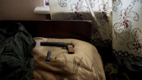 Pistola Makarov - Sputnik Mundo