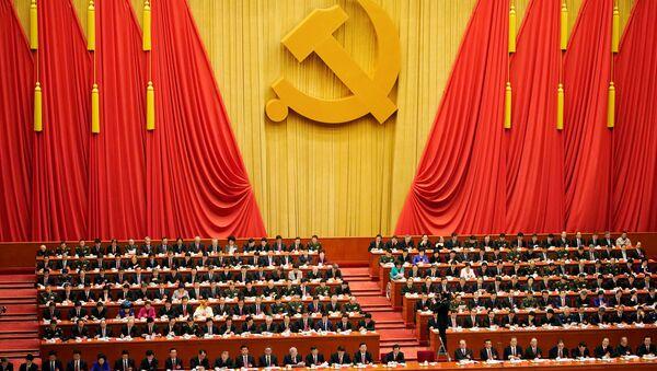 El 19º congreso del Partido Comunista de China - Sputnik Mundo