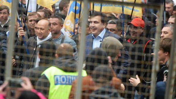 Partidarios de Saakashvili - Sputnik Mundo