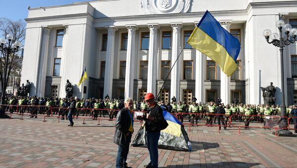 Situación junto a la Rada Suprema, Kiev - Sputnik Mundo