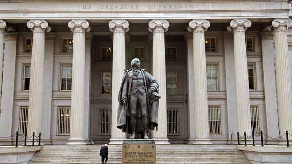 El edificio del Departamento de Tesoro de EEUU - Sputnik Mundo