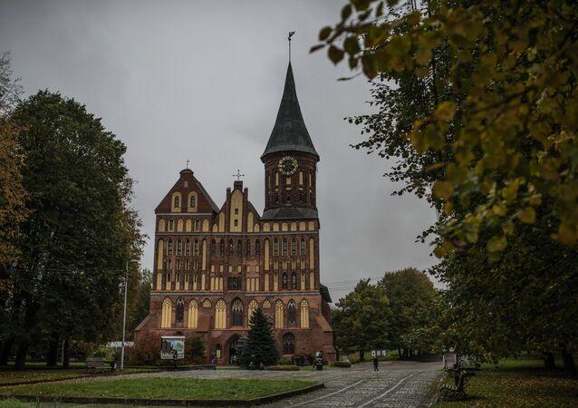 La catedral de la isla de Kant, en Kaliningrado
