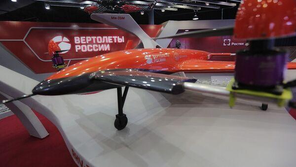 El dron convertiplano VRT30, diseñado por la empresa Helicópteros de Rusia - Sputnik Mundo